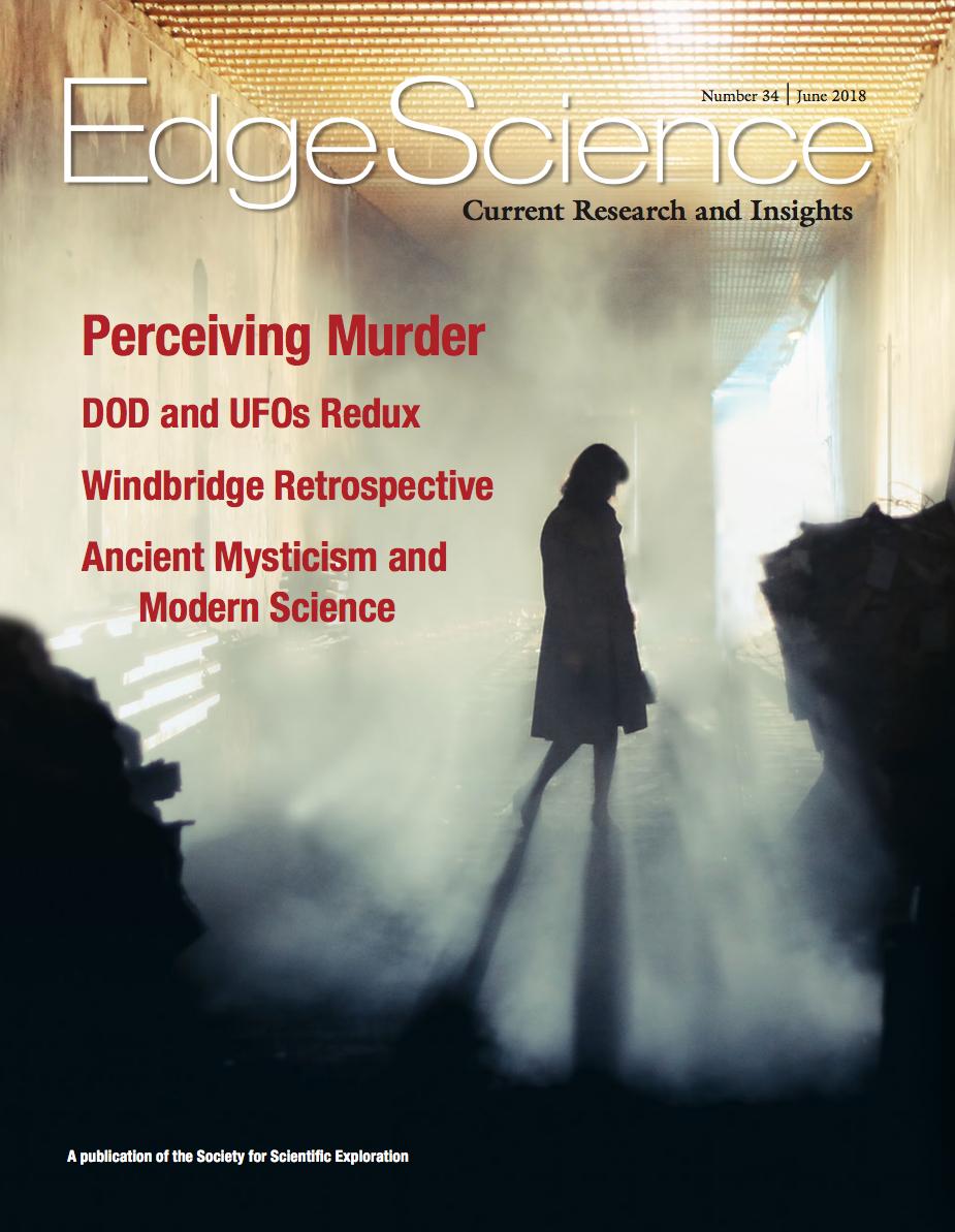 Windbridge in EdgeScience